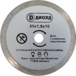 Пильный диск для роторайзера Диолд ДМФ-85 АН для ДП-0.55