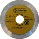 Пильный диск для роторайзера Диолд Диск ДМФ-55 АН для ДП-0,45