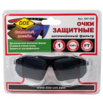 Очки защитные DDE тёмные