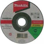 Диск отрезной прямой,ф180х22х3.2мм,дкамня (P-52962)