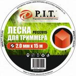 Леска для триммера (2,0мм х 15м. квадр.) блистер P.I.T.(Р0132015)
