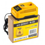 Зарядное устройство NI-CD Dewalt АНАЛОГ