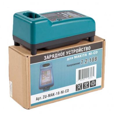 Зарядное устройство Ni-CD Makita АНАЛОГ