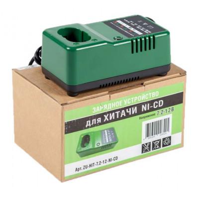 Зарядное устройство Ni-CD Hitachi АНАЛОГ