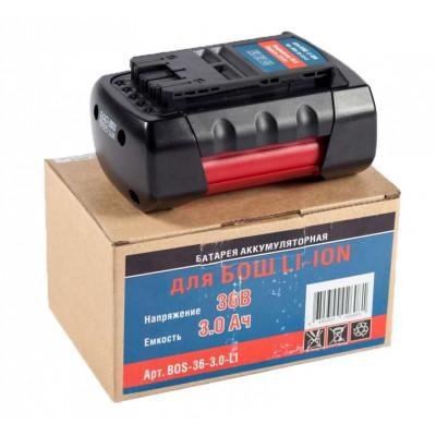 Аккумулятор Li-ion 36 V 3,0 AH Bosch АНАЛОГ