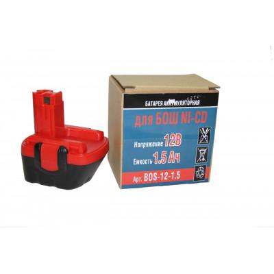 Аккумулятор Ni-CD 12V 1.5 AH Bosch АНАЛОГ