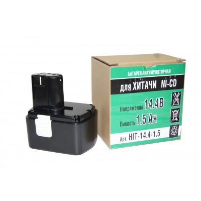 Аккумулятор Ni-CD 14,4V 1.5 AН Hitachi АНАЛОГ