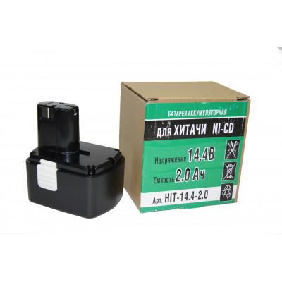 Аккумулятор Ni-CD 14,4V 2.0 AН Hitachi АНАЛОГ