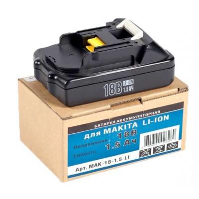 Аккумулятор Li-ion 18 V 1,5 AH Makita АНАЛОГ