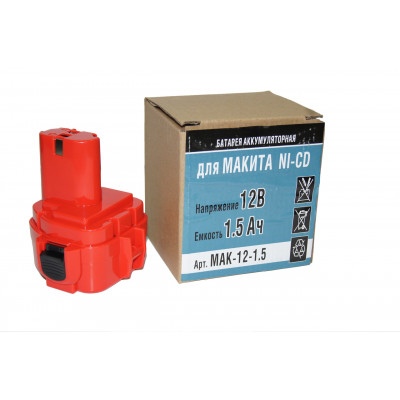 Аккумулятор Ni-CD 12V 1.5 AН Makita АНАЛОГ