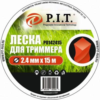 Леска для триммера (2,4мм х 15м. кручен.) блистер P.I.T.(Р0142415)