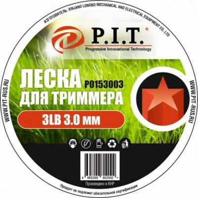 Леска для триммера 3LB (3,0,1.35кг, звезда 207,9м) бухта P.I.T.(Р0153003)