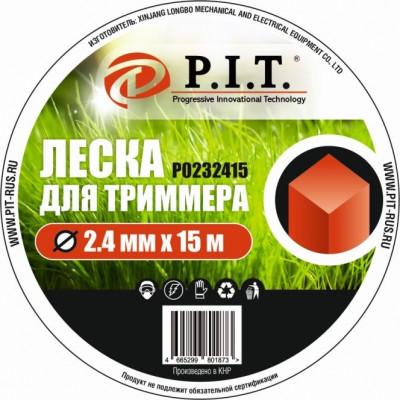 Леска для триммера (2,4мм х 15м. квадр.) картон P.I.T.(Р0232415)