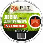 Леска для триммера (2,4мм х 15м. звезда.) блистер P.I.T.(Р0112415)
