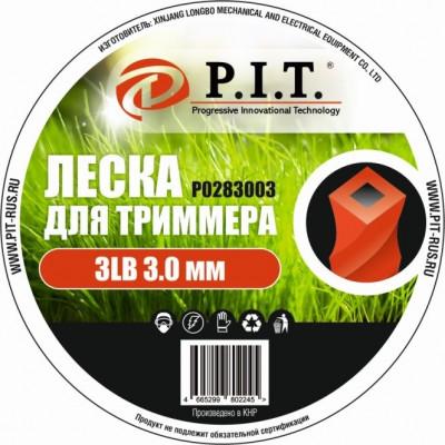 Леска для триммера 3LB (3,0,1.35кг,крученая 220м ) бухта P.I.T.(Р0283003)