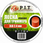 Леска для триммера 3LB (2,4,1.35кг, кругл. 259,2м) бухта P.I.T.(Р0162403)