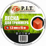 Леска для триммера (1,3мм х 15м. квадр.) блистер P.I.T. (Р0131315)
