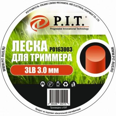 Леска для триммера 3LB (3,0,1.35кг, кругл. 167,4м) бухта P.I.T.(Р0163003)