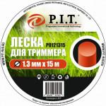 Леска для триммера (1,3мм х 15м. кругл.) блистер P.I.T.(Р0121315)