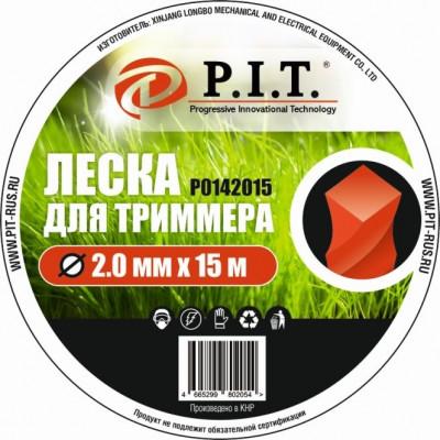 Леска для триммера (2,0мм х 15м. кручен.) блистер P.I.T.(Р0142015)