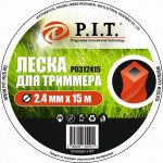 Леска для триммера 2,4*15м крученая DUAL-CUT P.I.T.(Р0312415)
