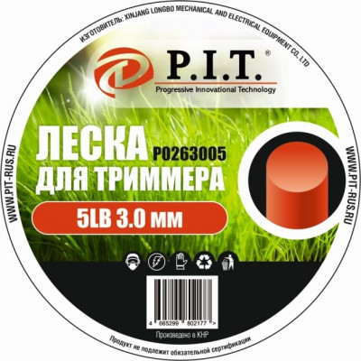 Леска для триммера 5LB (3,0,2.25кг, кругл.279м) бухта P.I.T.(Р0263005)