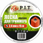 Леска для триммера (2,4мм х 15м.квадрат или витая) блистер P.I.T.(Р0322415)