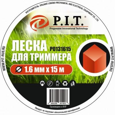 Леска для триммера (1,6мм х 15м. квадр.) блистер P.I.T.(Р0131615)