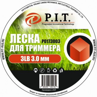 Леска для триммера 3LB (3,0,1.35кг, квадр.151.2м) бухта P.I.T.(Р0173003)