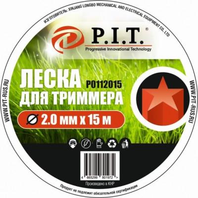 Леска для триммера (2,0 х15м звезда.) блистер P.I.T (Р0112015)