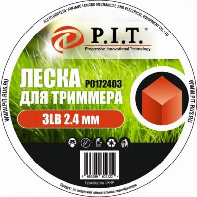 Леска для триммера 3LB (2,4,1.35кг, квадр.233.55м) бухта P.I.T.(Р0172403