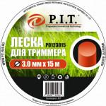 Леска для триммера (3,0мм х 15м. кругл.) блистер P.I.T.(Р0123015)