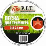 Леска для триммера 3LB (2,4,1.35кг, звезда 322,65м) бухта P.I.T.(Р0152403)