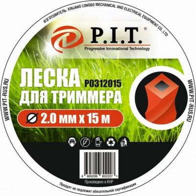 Леска для триммера 2,0*15м крученая DUAL-CUT P.I.T. (Р0312015)