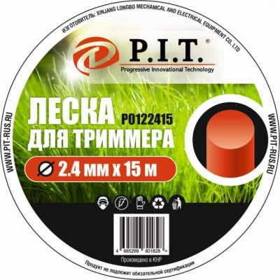 Леска для триммера (2,4мм х 15м. кругл.) блистер P.I.T.(Р0122415)