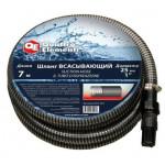 """Шланг для воды всасывающий QUATTRO ELEMENTI 25, 7 метров, резьба 1"""", с пластиковым клапаном"""