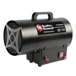 Нагреватель воздуха газовый QUATTRO ELEMENTI QE-15G