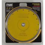Алмазный диск по керамике CPSP 230х2.0х10 ГРАНИТ 250830 (д/плиткореза, посадка 25.4мм)