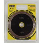 Алмазный диск по керамике CPST 115х1.2х10 ГРАНИТ 250826 - супер тонкий