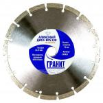 Диск алмазный по бетону 230 для УШМ (болгарки) сегментированный