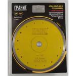 Алмазный диск по керамике CPSP 250х2.0х10 ГРАНИТ 250831 (д/плиткореза, посадка 25.4мм)